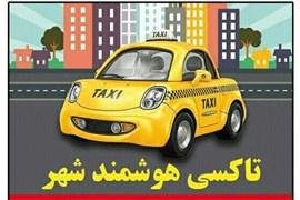 جذب نماینده شرکت تجارت فجر سیر فقط در شهرستان های استان اصفهان