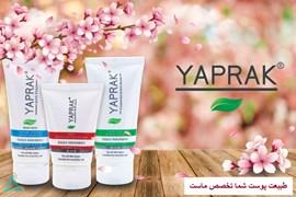 اعطای نمایندگی فروش محصولات مراقبت از پوست یاپراک (با مزایای فوق العاده)