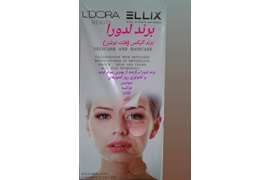 اعطای نمایندگی فروش انحصاری محصولات آرایشی بهداشتی Pisc