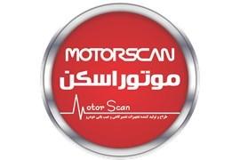 جذب نمایندگی فعال تجهیزات تعمیرگاهی و عیبیابی خودرو در سراسر کشور