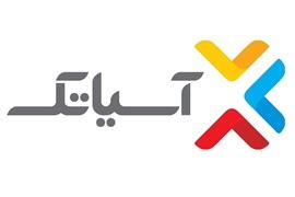اعطای نمایندگی آسیاتک ، فروش اینترنت ADSL2+ . Wifi . TD-LTE