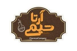اعطای نمایندگی در زمینه انواع مواد شیمیایی شرکت آرتا شیمی