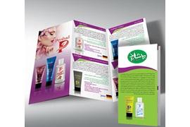 اعطای نمایندگی انحصاری محصولات مراقبت از پوست Pershad