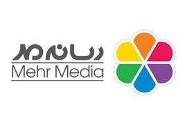 اعطای نمایندگی خدمات اینترنت شرکت رسانهمهر در استان البرز