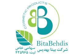 اعطای نمایندگی پخش محصولات آرایشی و بهداشتی و طبی، بیتا بهدیس