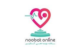 اعطاء نمایندگی سامانه نوبت دهی آنلاین پزشکی با سود بسیار بالا