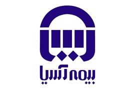 اعطای نمایندگی بیمه عمر آسیا کد26754