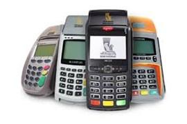 اعطای نمایندگی فروش دستگاه کارتخوان و درگاه اینترنتی IPG توسعه تجارت الکترونیک سیران