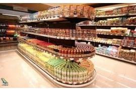 اعطای نمایندگی و شعب فروشگاههای زنجیرهای هایپرسنترایرانیان