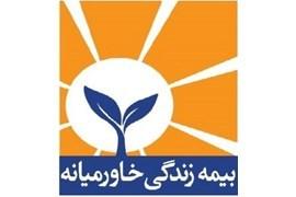 اعطای نمایندگی بیمه زندگی خاورمیانه کد 01061251