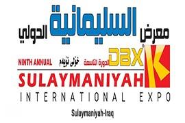 فراخوان نمایشگاه بین المللی سلیمانیه عراق با امکان هماهنگی در ایران