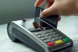 اعطای نمایندگی انحصاری فروش و پشتیبانی دستگاهای کارتخوان (شرکت بارزنت مهرگان)