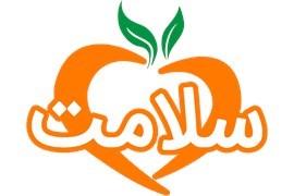 اعطای نمایندگی ادویهجات اٌرگانیک در کلیه شهرهای ایران