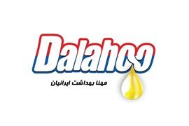 اعطای نمایندگی محصولات شوینده با برند دالاهو در سراسر کشور