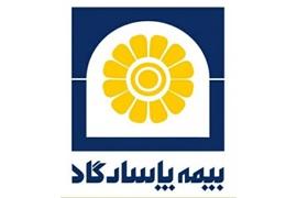 سامانه 91900 بیمه عمر پاسارگاد