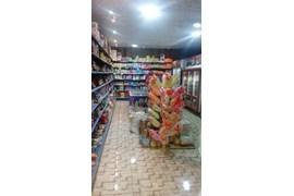 اعطایی نمایندگی به سراسر کشور پشمک های چوبی میوه ای در طعم های مختلف