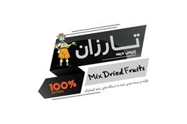اعطای نمایندگی  فروش چیپس میوه بسته بندی شده در سراسر ایران