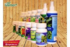 اعطای نمایندگی فروش محصولات مرتبط با باغبانی و کشاورزی