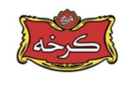 اعطای نمایندگی رسمی و انحصاری در کل کشور محصولات غذایی کرخه
