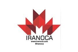 اعطای نمایندگی مجموعه ایرانوکا  (خدمات مهاجرتی اروپا و کانادا)
