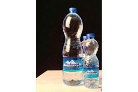 اعطای نمایندگی انحصاری آب معدنی جهت کلیه استانهای کشور