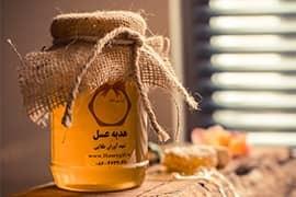 اعطای نمایندگی فروش عسل ارگانیک و طبیعی