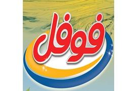 اعطای نمایندگی فعال محصولات شوینده در سراسر ایران