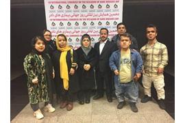 انجمن کوتاه قامتان در اردبیل افتتاح می شود