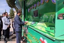 اعطای نمایندگی دستگاه هوشمند بازیافت در مبداء بدون نیاز به مکان تجاری