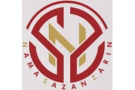 اعطای نمایندگی و عاملیت فروش شرکت  نماسازان زرین