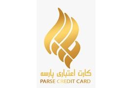 اعطای نمایندگی خدمات وام نقدی ، کارت اعتباری پارسه، با درآمد عالی