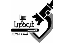 سیناطب زکریا.زنجان شاپ