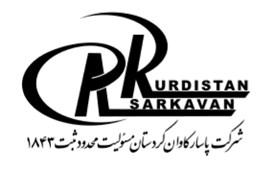 شرکت پاسار کاوان کردستان
