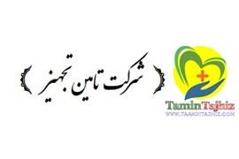 شرکت تامین تجهیز نور ایرانیان
