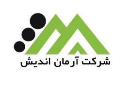 محسن محمدیان
