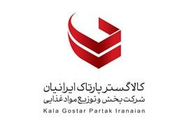کالاگستر پارتاک ایرانیان
