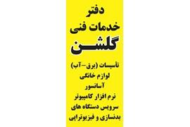 احمد مظاهری