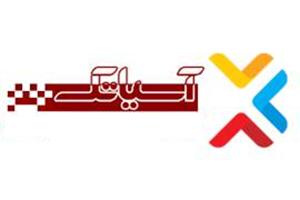 جذب نماینده فروش اینترنت آسیاتک در سرتاسر کشور