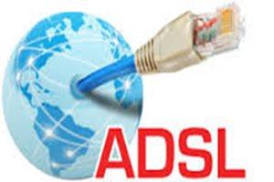 اعطای نمایندگی فروش ADSL، شهراد شبکیه