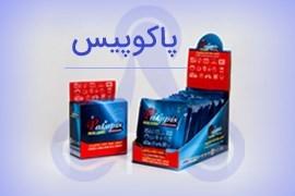 استخدام کارشناس فروش شرکت پاکوپیس در تهران بدون نیاز به سابقه کار و آموزش رایگان