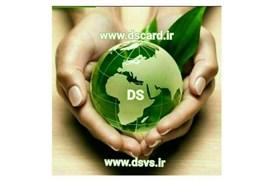 جذب بازاریاب جهت شرکت تبلیغاتی رفاهی دنیای سبز و سلامت