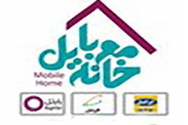 فروش انواع لوازم جانبی موبایل در خانه موبایل