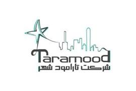 استخدام کارشناس نرم افزار و اپلیکیشن ، تارآمودشهر (در سراسر ایران)