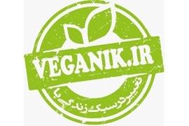 جذب بازاریاب فروش محصولات بهداشتی گیاهی، پخش پاسارگاد شریعت