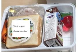 جذب بازاریاب فعال در زمینه بسته صبحانه و میان وعده