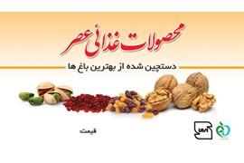 جذب بازاریاب شرکت موادغذایی دانشجو