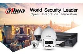 جذب بازاریاب محصولات حفاظتی و امنیتی (دزدگیر و دوربین)،  داهوا تکنولوژی