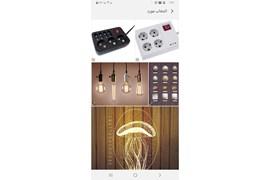 استخدام بازاریاب و کارشناس فروش محصولات روشنایی الکتریکی