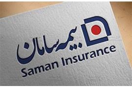 استخدام بازاریاب فروش بیمه سامان در استان مازندران با بیمه تکمیلی و درآمد بالا