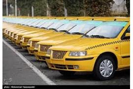 جذب بازاریاب جهت موسسه اتومبیل کرایه
